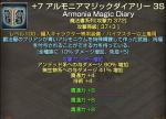 141017魔法書2