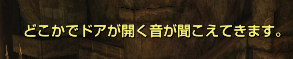 1403187F簡単