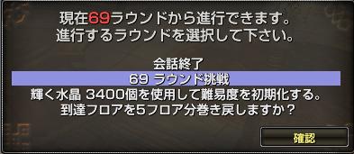 141014いんふぃに