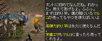 20140901-3.png