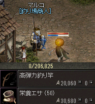 20140901-4.png