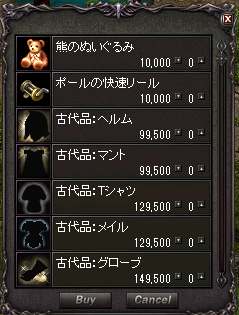 20140901-5.png