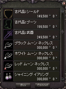 20140901-6.png