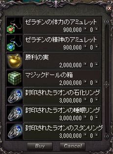20140901-7.png