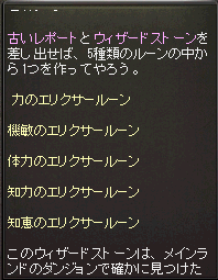 20140903-10.png