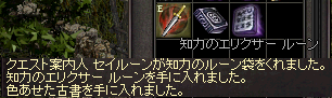 20140903-11.png