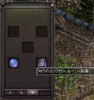 20140903-12.png