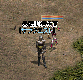 20140903-4.png