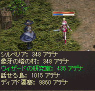 20140903-7.png