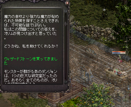 20140903-9.png