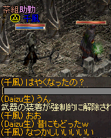 20140905-9.png