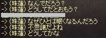 20140908-5.png