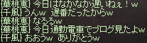 20140912-5.png