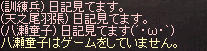 20140915-3.png