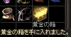 20140915-7.png