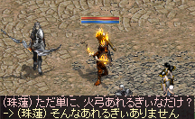 20140916-1.png