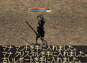 20140916-2.png