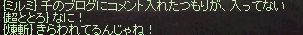 20140916-8.png