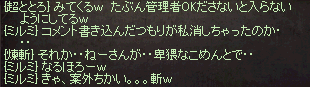 20140916-9.png