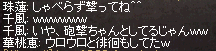 20140920-4.png