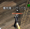 20140920-5.png