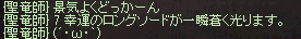 20140920-7.png