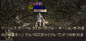20140920-8.png