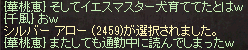 20140920-9.png