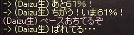 20140922-4.png