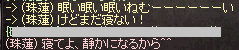 20140926-1.png