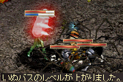 20140929-2.png