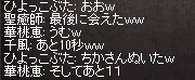 20141005-7.png