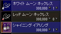 20141008-1.png