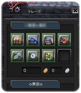 20140618_01.jpg