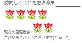 お客さま100人超え(嬉●´艸`)⌒♪゚.:。