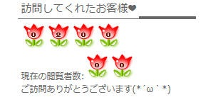 m(,,・ω-*)m感謝デス☆♪