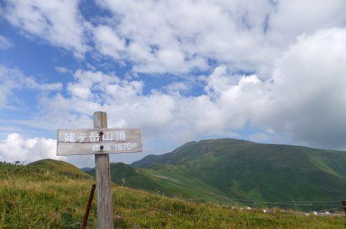 姥ヶ岳から月山