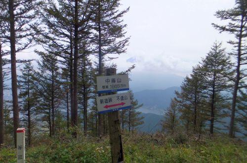 中藤山山頂