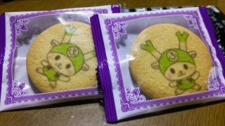 ふっかちゃんクッキー_中