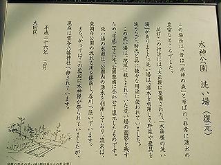 suijin5.jpg