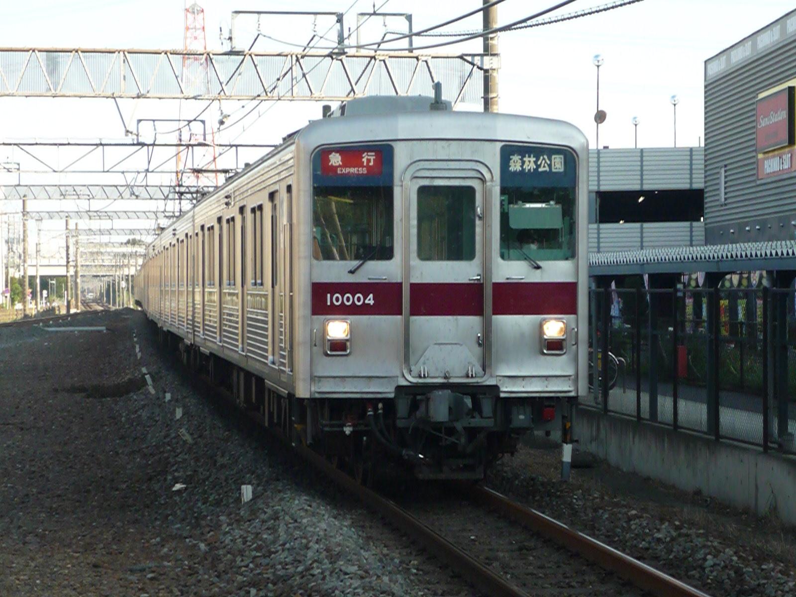 2014-09-29-01