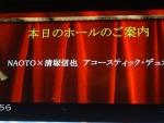 DSC02250_20140922011901a5a.jpg