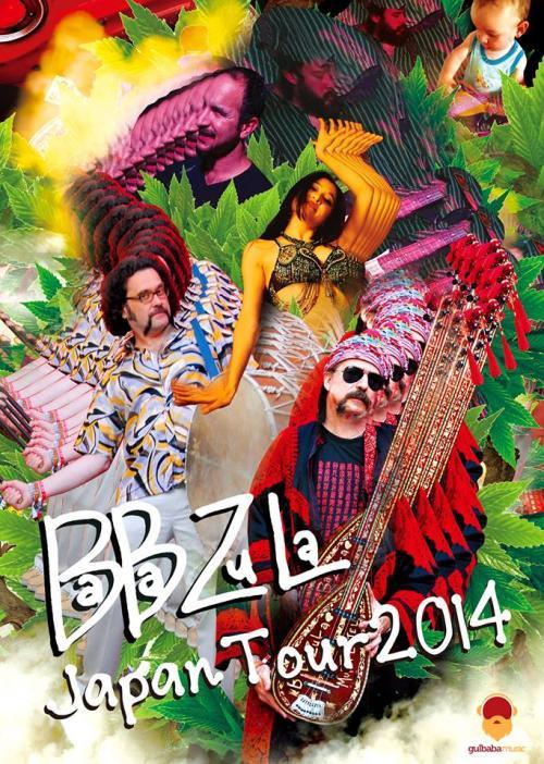 BaBaZuLa2014_convert_20140831204126.jpg