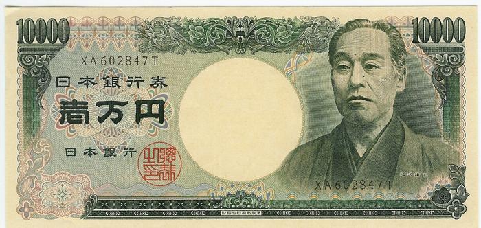 子育て 家庭 1万円 支給 制度
