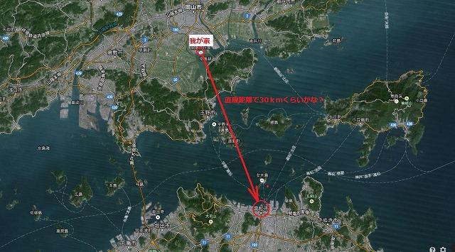 岡山-香川