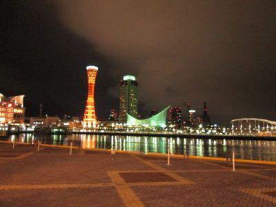 IMG_0637神戸