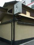 建物-03D 0608q