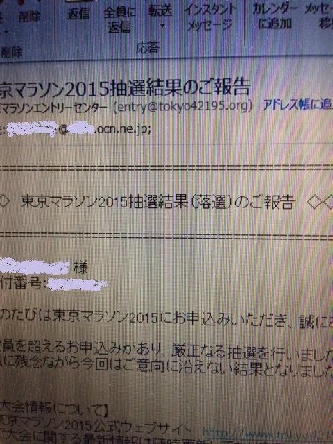 Tokyomarathon2015 2