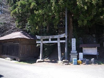 尾出山神社から出発