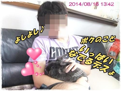 2014_0816akiraと0027